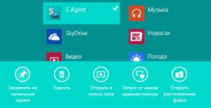 закрепить приложение на начальном экране в Windows 8