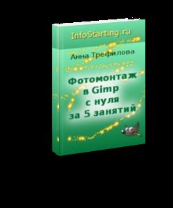Gimp-pdf