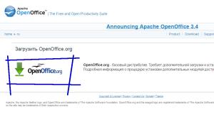 Как установить OpenOffice