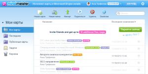 интерфейс онлайн создателя интеллект-карт