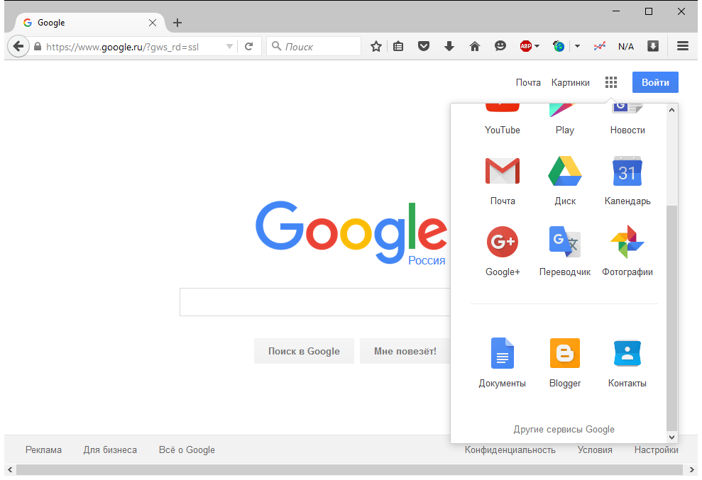 все сервисы google