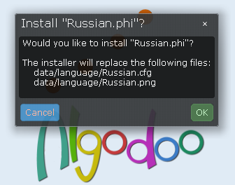 Algodoo русский