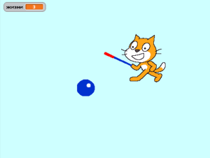 постановка задачи Scratch